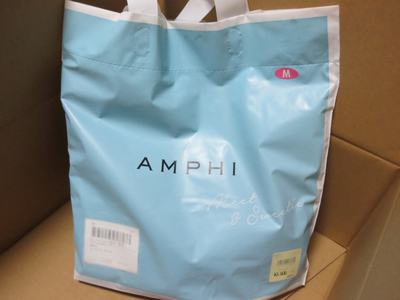 amphifukubukuro_1.jpg