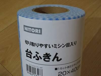 daifukin_2.jpg