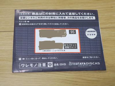 discas_1.jpg