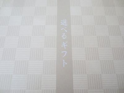 dreamkanpo_4.jpg