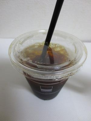 famimaicecoffe.jpg