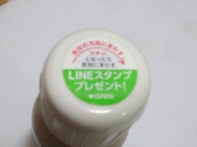 linestanp_2.jpg