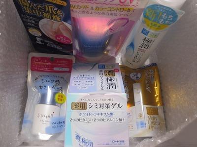 rotofukubukuro_3.jpg